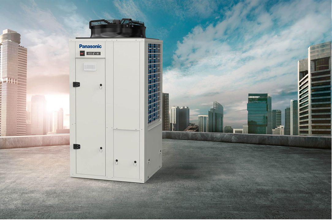 Venkovní bloková chladicí jednotka ECOi W image