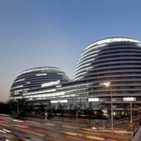 Futuristický komplex od Zahy Hadid
