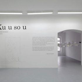 Japonská architektura v Českých Budějovicích
