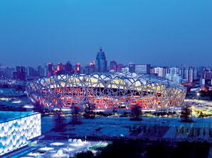 Národní stadion a Národní plavecké centrum v Pekingu