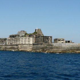 Opuštěný betonový ostrov z filmu Skyfall