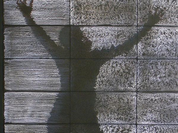 Průsvitný beton – LiTraCon