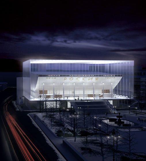"""Vítězové mezinárodní architektonické soutěže """"Changing the Face"""""""